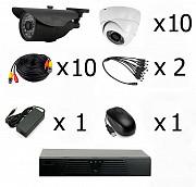 Продам готовый комплект видеонаблюдения на 10 камер Алматы
