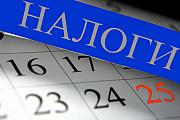 Сдача налоговой отчетности для ТОО и ИП Алматы