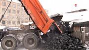 Уголь доставка Алматы