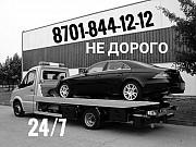 эвакуатор Нур-Султан (Астана)
