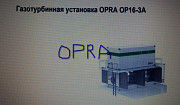 Gas turbines Opra Op16-za without operating time from storage Алматы