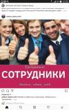 С опытом Работника архива требуется Нур-Султан (Астана)