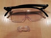 Лупа-очки и лупа-очки с подсветкой Актобе
