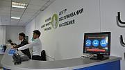 Постоянная и временная прописка в Алматы 87002625788 Алматы
