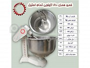 Хлебопекарное оборудование в Алматы Алматы