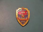 500 выходов на охрану госграницы СССР, КСАПО. Павлодар