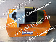 Стартер для Nissan H15, H20 Алматы