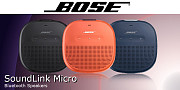 Soundlink Micro (blue. Orange. Black. ) Алматы