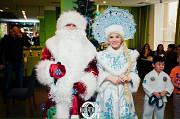 Дед Мороз и Снегурочка на дом Нур-Султан (Астана)