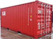 Продам контейнеры 20 - футовые. Казахстан, г. Лисаковск. Доставка Костанай