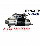 Стартер Volvo Fh, Renault 11423474 Алматы