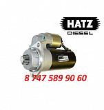 Стартер на двигатель Hatz 0001109043 Алматы
