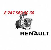 Стартер Renault Magnum 5010217010 Алматы