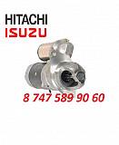 Стартер Hitachi ex300-5, Isuzu 6sd1 1811002941 Алматы