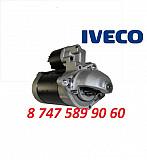 Стартер Iveco Daily 504201467 Алматы