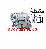 Стартер на мини погрузчик Doosan, Mkcm 4900574 Алматы