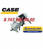 Стартер Case, New Holland 428000-1691 Алматы