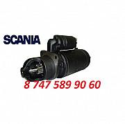 Стартер Scania 0986011280 Алматы
