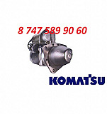 Стартер Komatsu Pc200-1 6008133660 Алматы