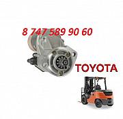 Стартер на кару Toyota 028000-6010 Алматы