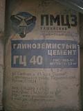 Глиноземистый цемент Алматы