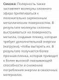 Синтетические эфиры Алматы