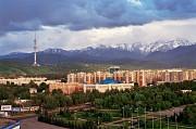 Постоянная регистрация (прописка) Алматы 87002625788 Алматы