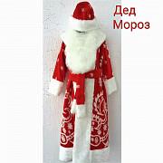 Прокат Новогодних костюмов Нур-Султан (Астана)