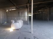 Сдам производственное (складское) помещение ангарного типа Алматы
