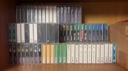 Dat кассеты Костанай
