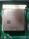 Продам процессор Amd Ethlon II Adx2600ck23gm. Кулер в подарок Капшагай