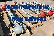 Кран шаровый 11лс68п6 Ду400 Ру80 Нур-Султан (Астана)