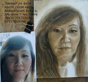 Портрет как подарок. Ручная работа живопись маслом на холсте Алматы