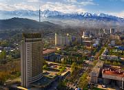 Помогу с пропиской в Алматы Алматы