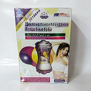 Волшебные бобы - Средство для похудения Нур-Султан (Астана)