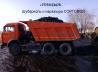 Уголь каражара Алматы