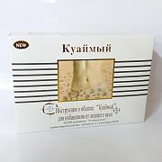 Куаймый - Средство для похудения Нур-Султан (Астана)