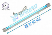 Кварцевая, ультрафиолетовая, бактерицидная лампа / облучатель 30 Ватт. Сертификат Нур-Султан (Астана)
