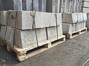 Блок бетонный Б2-20-25 Караганда