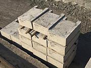 Блок упора Б-9 (рогатка) Караганда