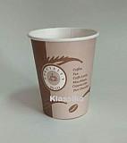 Бумажные стаканы 250 мл Алматы