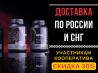 Даруна - против бактерий и вирусов Алматы