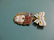Орден материнской славы 1-й степени Павлодар