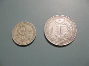 Большая серебряная школьная медаль Казсср (1960-70-е гг.) Павлодар