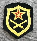 Шеврон ВС Ссср Артиллерия Петропавловск