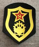 Шеврон ВС Ссср Инженерные войска Петропавловск