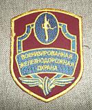 Шеврон Вждо Казахстан Петропавловск