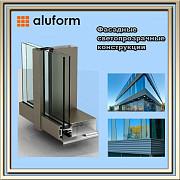 Фасадные светопрозрачные конструкции Aluform Алматы
