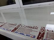 Дизайнерские подоконники Crystallit Алматы
