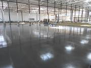 Aquastat E. Защита для бетона (силер) 25 кг Уральск